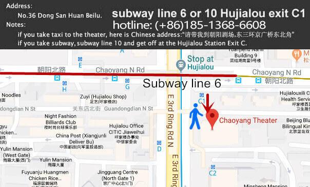 Subway map of Chaoyang Theatre
