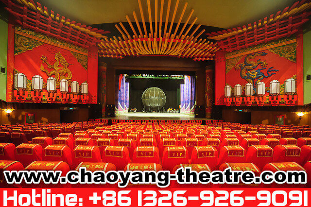 Seating Map of Chaoyang Theatre